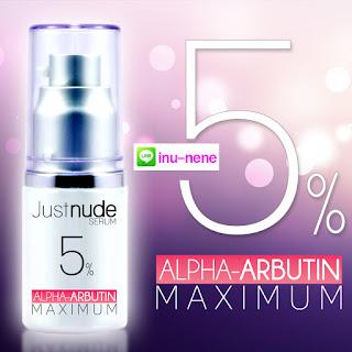 http://justnude-skincare.blogspot.com/2014/12/justnude-maximum-serum.html
