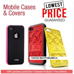 Buy Mobile Screen Guards from Rs. 11 from Snapdeal