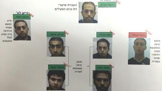 Israel prende 6 suspeitos de planejar se unir ao EI