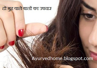 two face hair problem in hindi