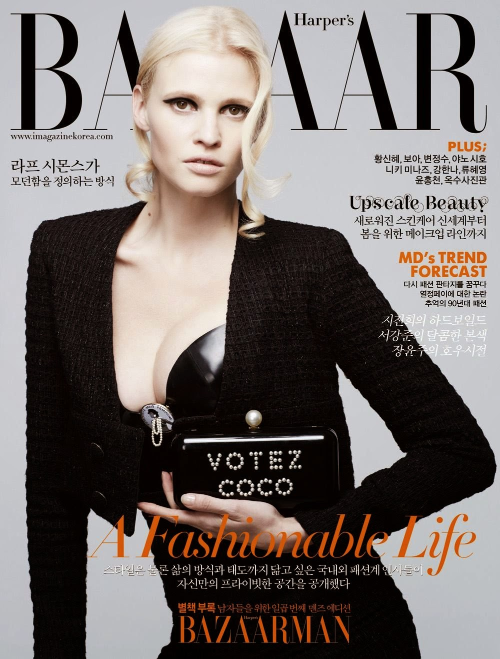 Model @ Lara Stone - Harper's Bazaar South Korea March 2015