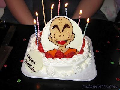 Dragonball Z Kuririn Birthday Cake