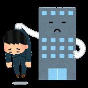 リストラ・解雇のイラスト(男性)