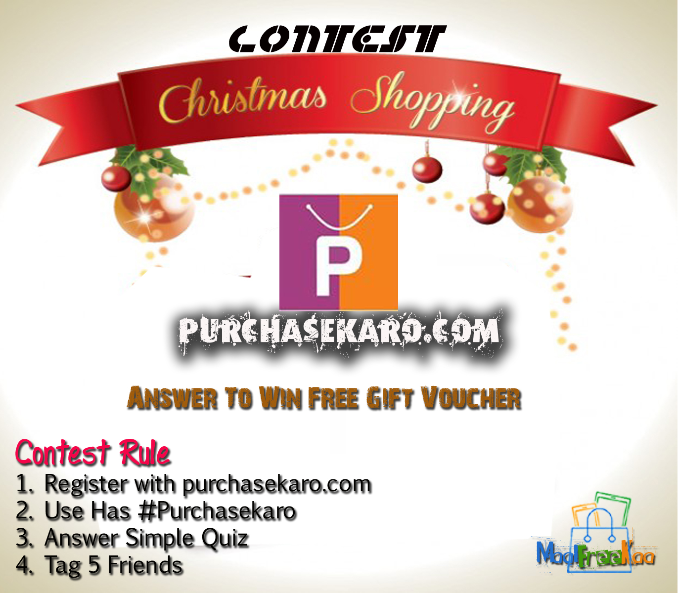 contest purchase karo this christmas win gift voucher purchase karo this christmas win gift voucher