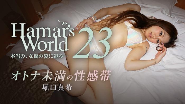 Women modeling traveling casting porn sex perfect 0915 Maki Horiguchi