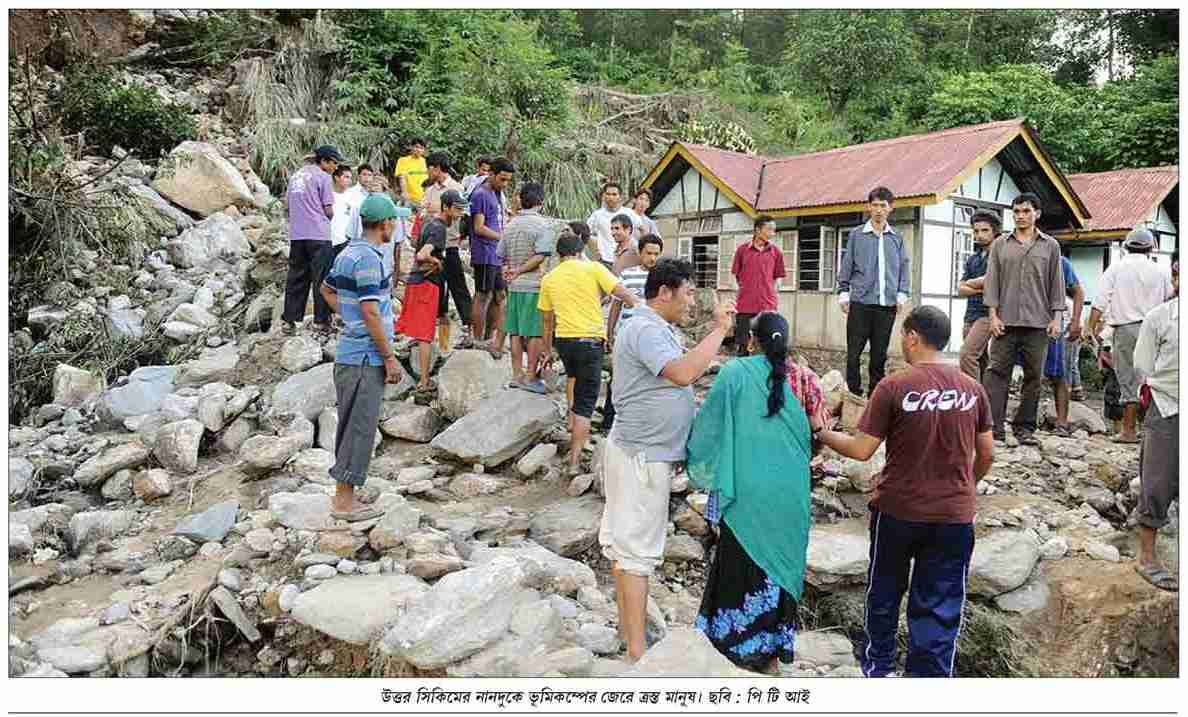 2011 sikkim earthquake Performance of rc buildings along hill slopes of himalayas during 2011 sikkim earthquake ar vijaya narayanan, rupen goswami and cvr murty.