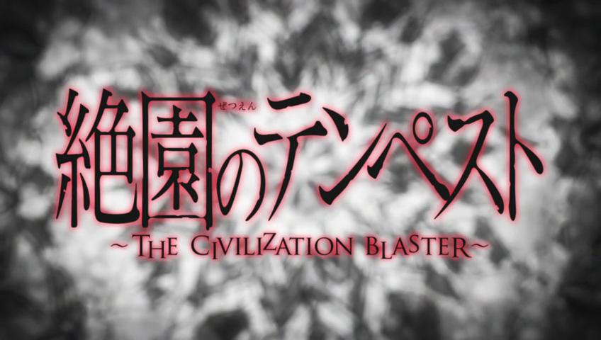 Zetsuen no Tempest ep 01