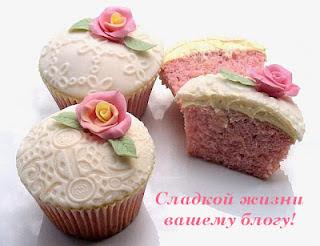 Спасибо большое Елене (Elena-zeya) за чудесную наградку