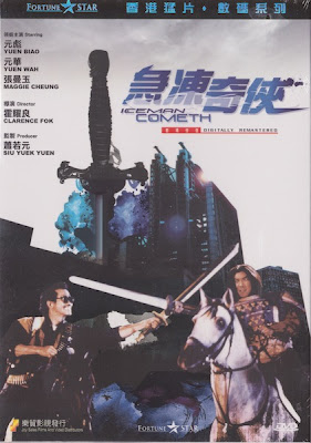 Yuen Biao dvd cover