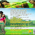 Obagen Tharam - Chillie Thilanka Song Lyrics