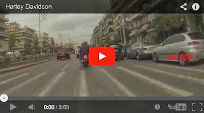 Δύο Harley Davidson στο Γαλάτσι anatakti.gr