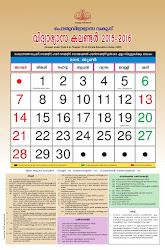 Education Calendar