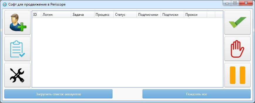 Программа раскрутка сайтов скачать скачать зомби мод для css v34 для сервера