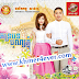 Sunday CD Vol 181 - Phchom Ben Day