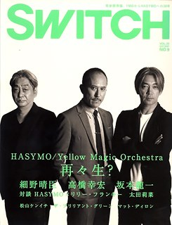Switch_wmo