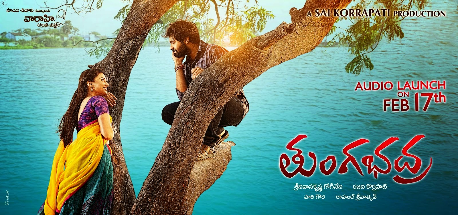 Thungabhadra Telugu Movie First Look Poster and HD Wallpapers