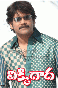 Vikki Dada Telugu Movie Mp3 Songs Free Download