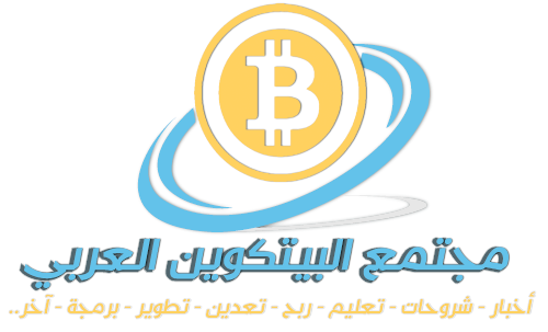 Bitcoin Socity