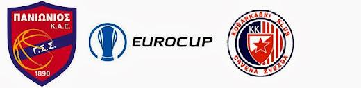 Οι κριτές του Eurocup και Euroleague Τετάρτης και Πέμπτης