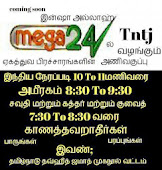 Mega24 Tv