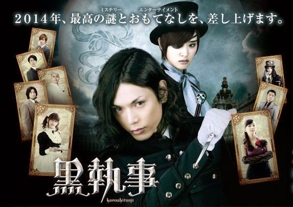 Download Kuroshitsuji Black Butler Live Action Movie (2014)