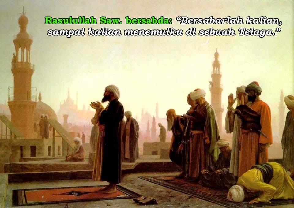 Adab Al Imam Bukhari Ketika di Dzalimi