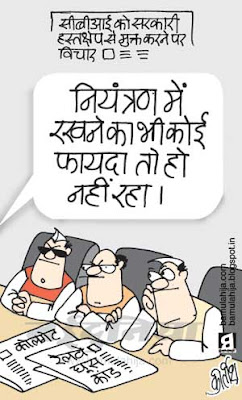 CBI, upa government, congress cartoon, corruption cartoon, corruption in india, indian political cartoon