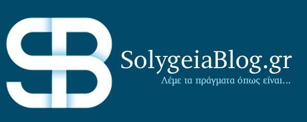 Solygeiablog