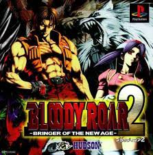 Bloody roar 2 cover picture by digitalgamingzone.blogspot.com
