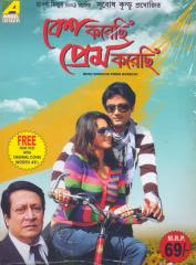 Besh Korechi Prem Korechi (2010) - Bengali Movie