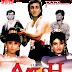 AATISH - Sanjay Duth & Raveena Tandon. Music by : Nadeem shravan.