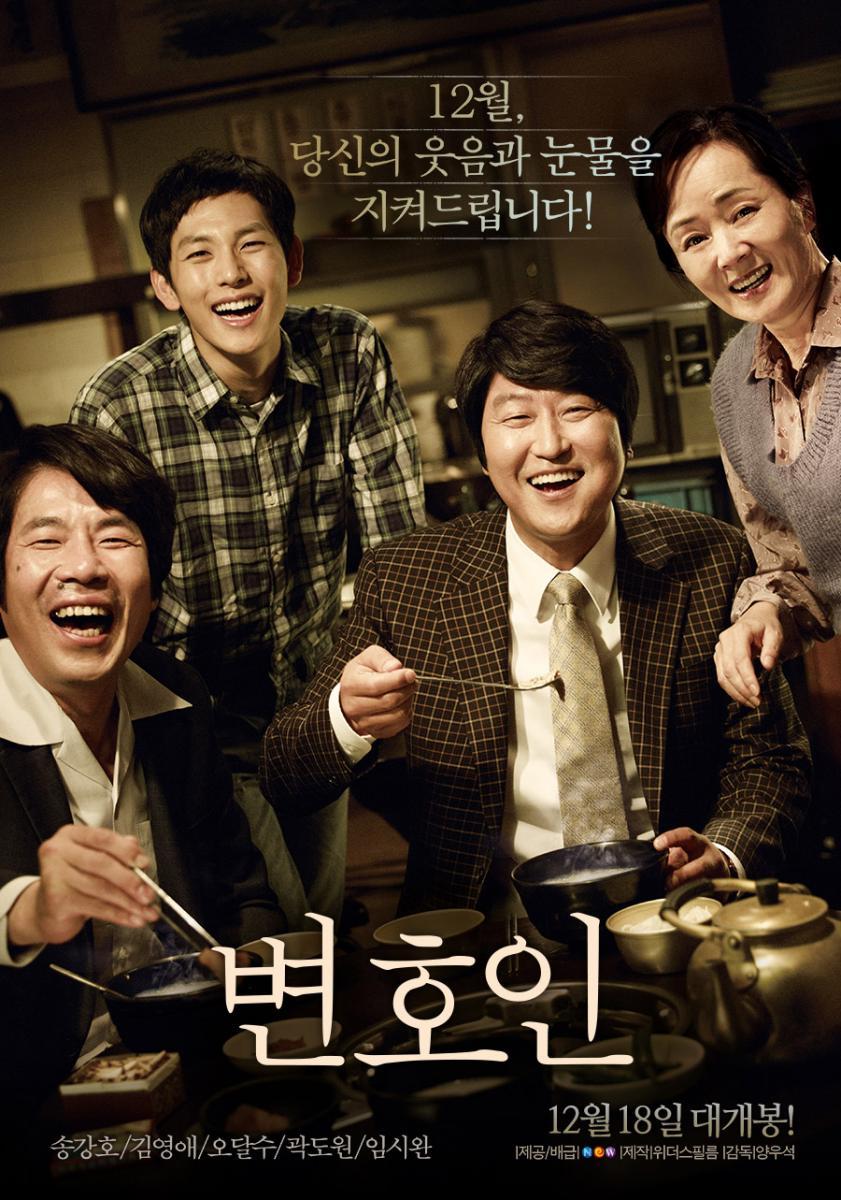 Ver The Attorney (2013) Online