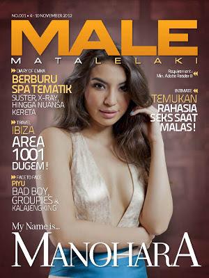 Majalah MALE (Mata Lelaki) Gratis