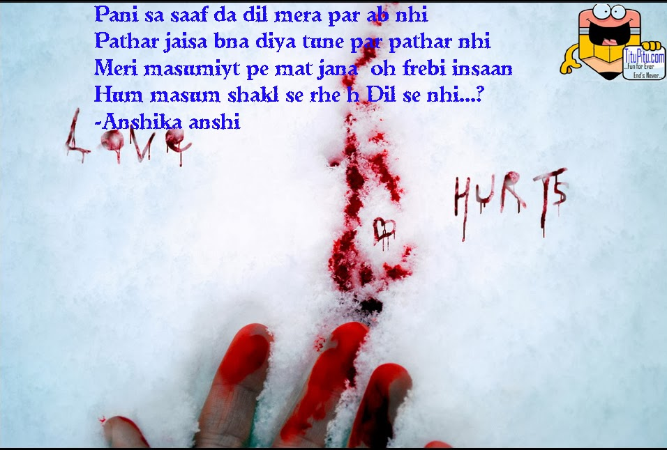 Love Hurt Sms in Hindi Love-hurt-msg-in-hindi