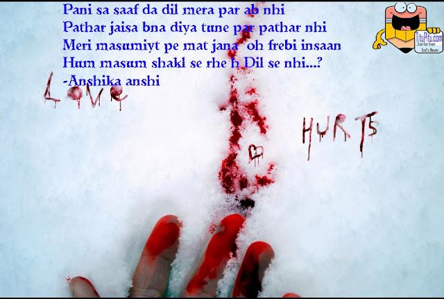 sad love msg in hindi titu pitu jokes in hindi funny