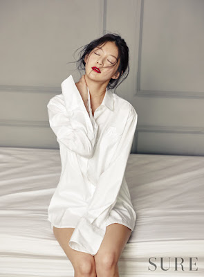 Gong Seung Yeon Sure January 2016