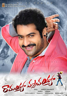 NTR Ramayya Vastavayya New Posters