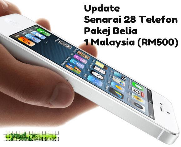 Update Senarai 28 Telefon Pakej Belia 1 Malaysia (RM500)