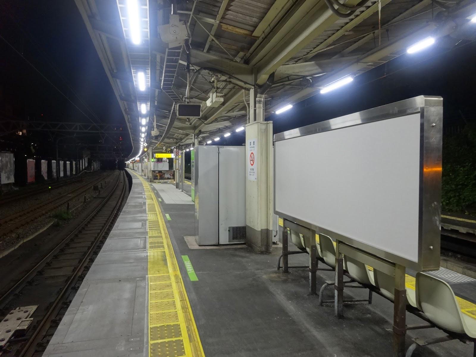 原宿駅ホーム〈著作権フリー画像〉Free Stock Photos