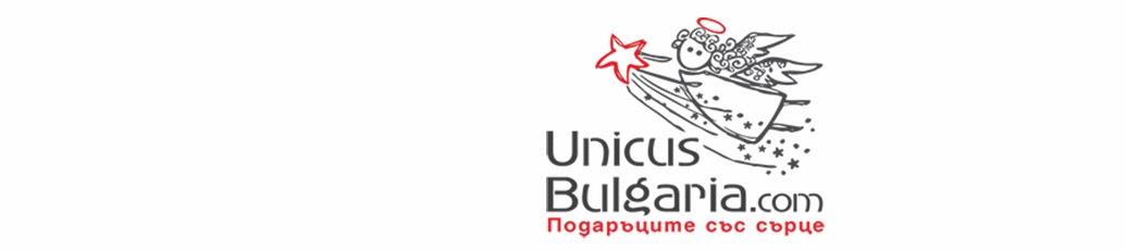 UnicusBulgaria