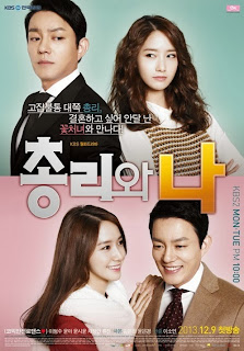 The Prime Minister and I Korean Drama Subtitle indonesia