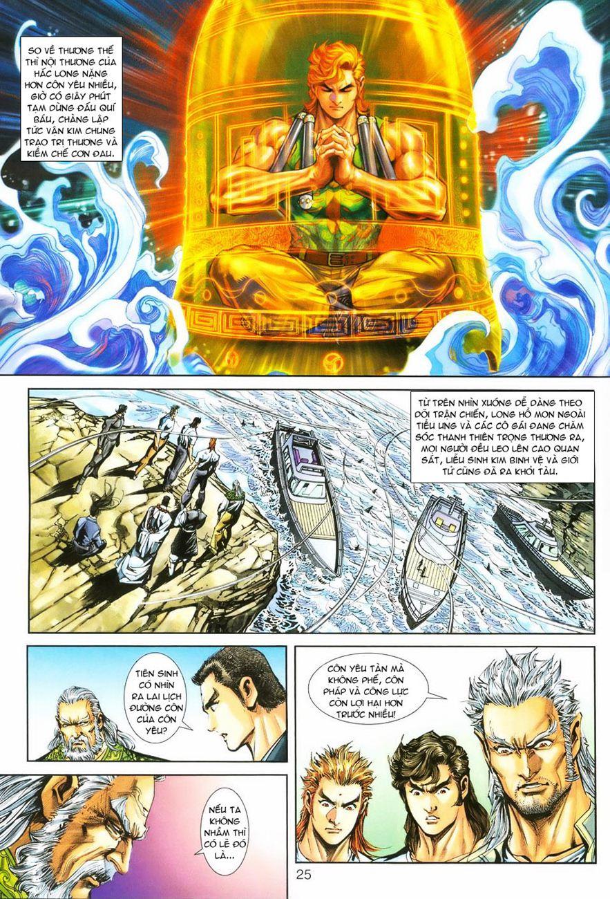 Tân Tác Long Hổ Môn chap 243 - Trang 24