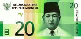 Uang NKRI pecahan 20 Rupiah