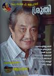 Moolyasruthi Cover