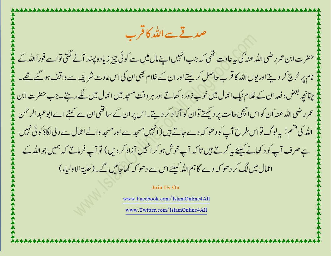islam online