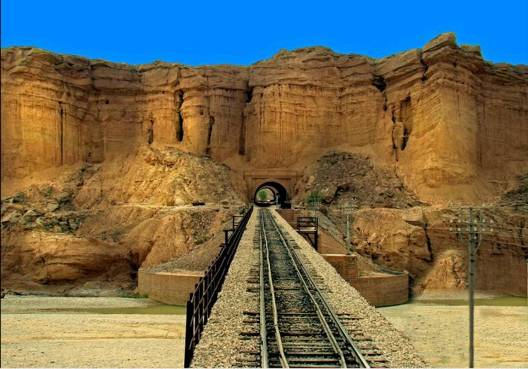 Longest Railway Gradient