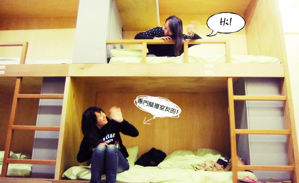 途中.台北 國際青年旅舍