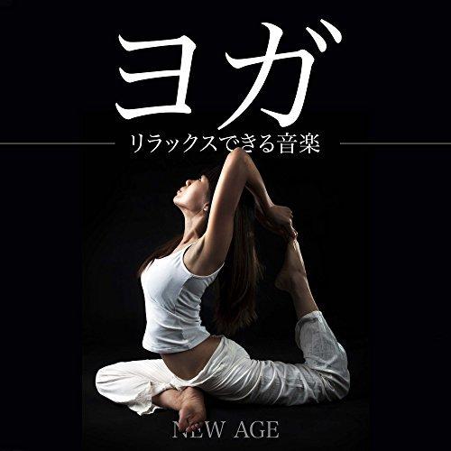 "Mozart Effect: ""Anti-stress"" Music for Yoga"