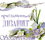 ПД-Scrapbooking Красноярск