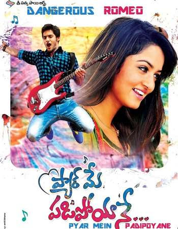 Poster Of Pyar Mein Padipoyane In Dual Audio Hindi Telugu 300MB Compressed Small Size Pc Movie Free Download Only At worldfree4u.com